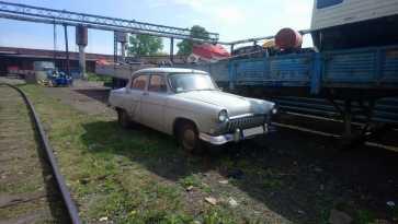 Кемерово 21 Волга 1960