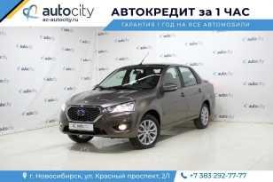 Новосибирск Datsun on-DO 2020
