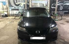 Дербент Mazda6 2005