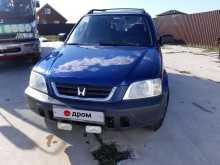 Чехов CR-V 1998