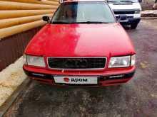 Репьёвка 80 1992