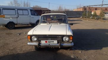 Омск 412 1990
