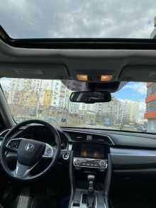 Белгород Civic 2016