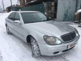 Улан-Удэ S-Class 2000