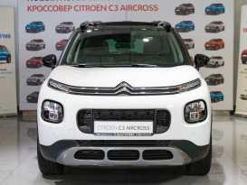Москва C3 Aircross 2020