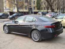 Москва Giulia 2016