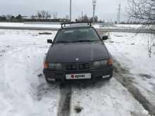 Новопокровская 3-Series 1993