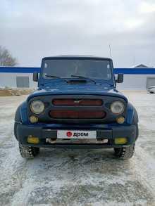 Омск 3159 2003