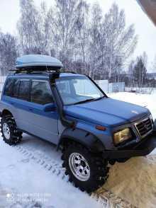 Новосибирск Escudo 1997