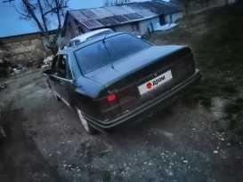 Симферополь Scorpio 1993