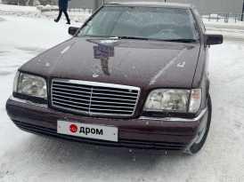 Екатеринбург S-Class 1997