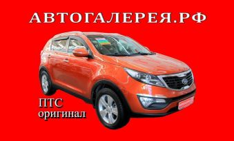 Хабаровск Kia Sportage 2011