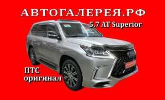 Хабаровск LX570 2019