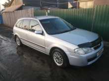 Новоалтайск Familia S-Wagon