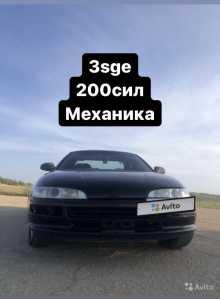 Симферополь Corolla Levin 1991