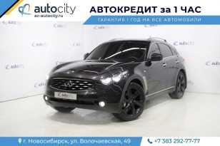 Новосибирск Infiniti FX37 2010