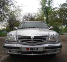 Гуково 31105 Волга 2008