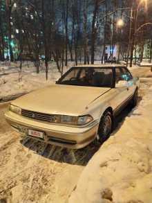Москва Mark II 1990