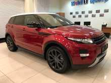Белгород Range Rover Evoque
