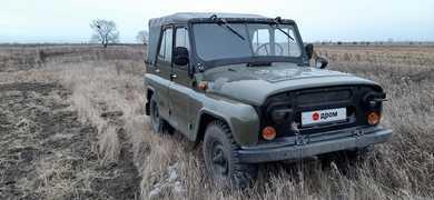 Абакан 3151 1990