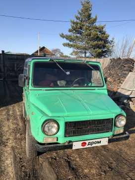 Алзамай ЛуАЗ-969 1986