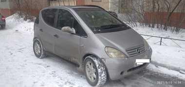 Челябинск A-Class 1999