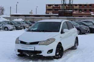 Пермь Very A13 2012