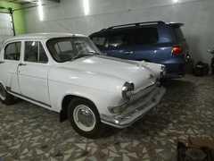 Благовещенск 21 Волга 1961