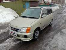 Новосибирск Pyzar 1996