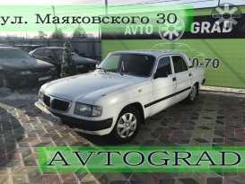 Свободный 3110 Волга 2000