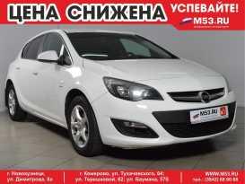 Кемерово Opel Astra 2014