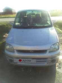 Татарск Pleo 2002