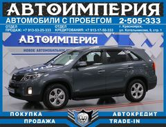 Красноярск Kia Sorento 2014
