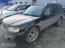 Омск Forester 2004