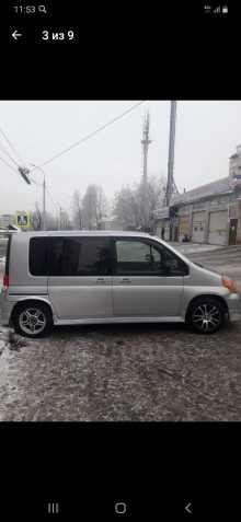 Иркутск Mobilio 2001