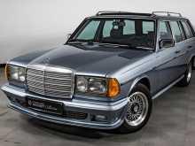 Челябинск W123 1984
