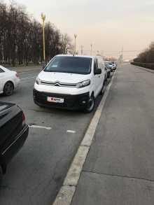 Назарово Jumpy 2018