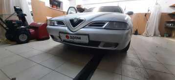 Горки-10 166 1999
