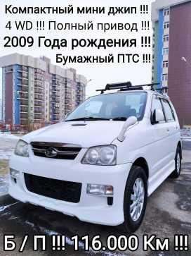 Красноярск Terios Kid 2009