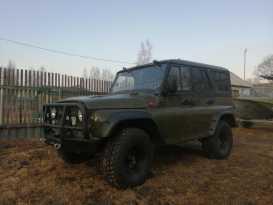 Хабаровск 3151 1993
