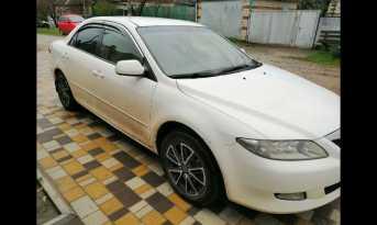 Изобильный Mazda6 2003