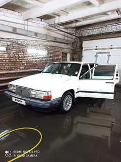 Новокузнецк 740 1990