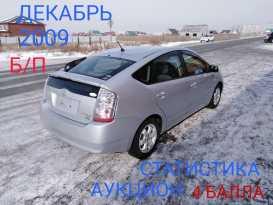 Чита Prius 2009