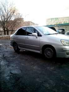 Москва Liana 2005