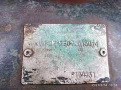 Кемерово 2717 2007