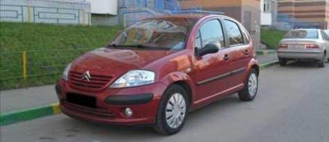 Екатеринбург C3 2008