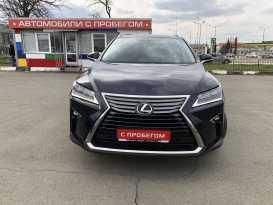 Симферополь RX350L 2018