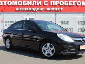 Краснодар Vectra 2008