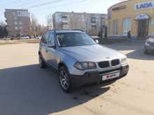 Нижний Новгород X3 2005