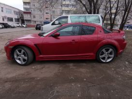 Комсомольск-на-Амуре Mazda RX-8 2003